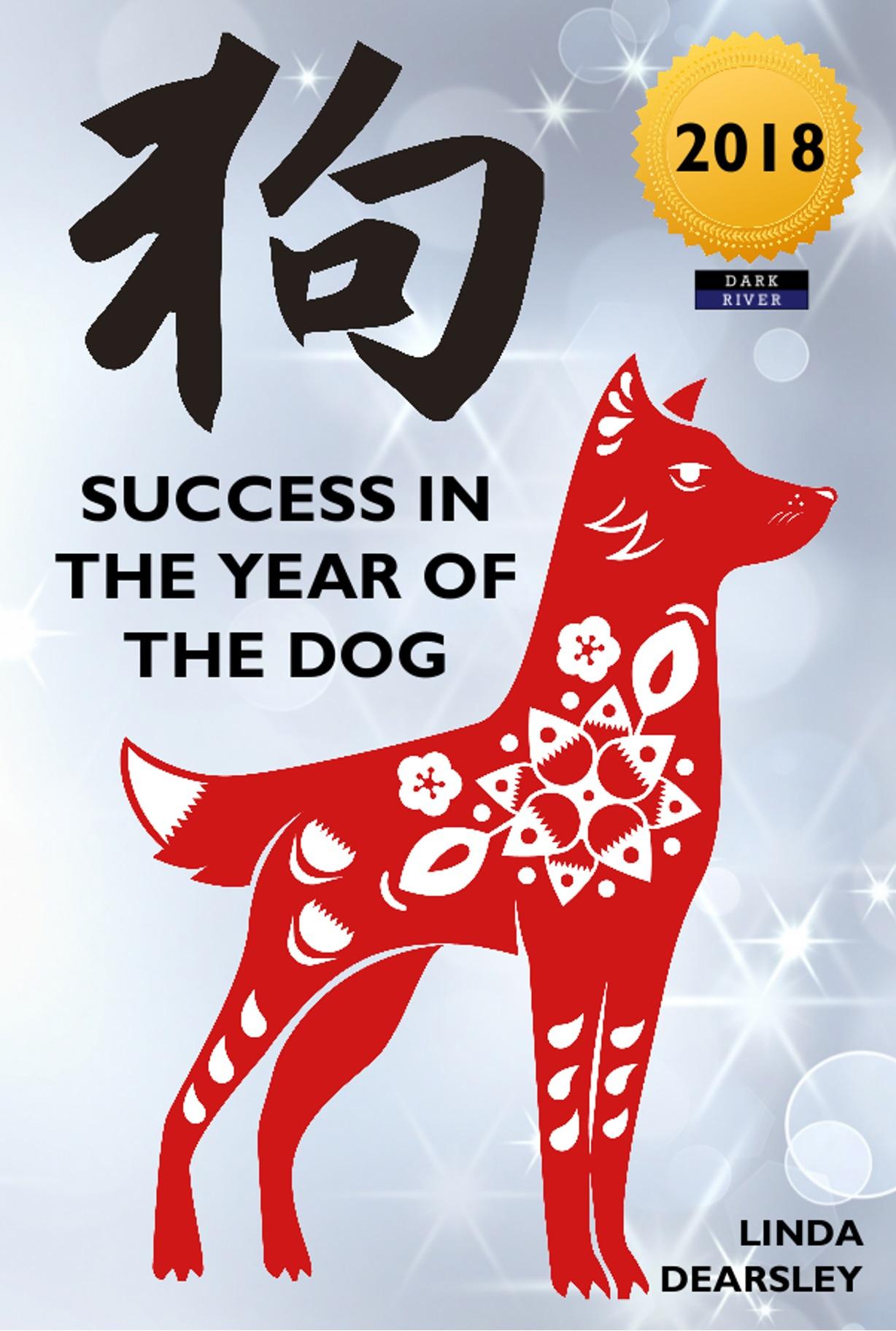 2018 Year of the Dog   Chinese Zodiac