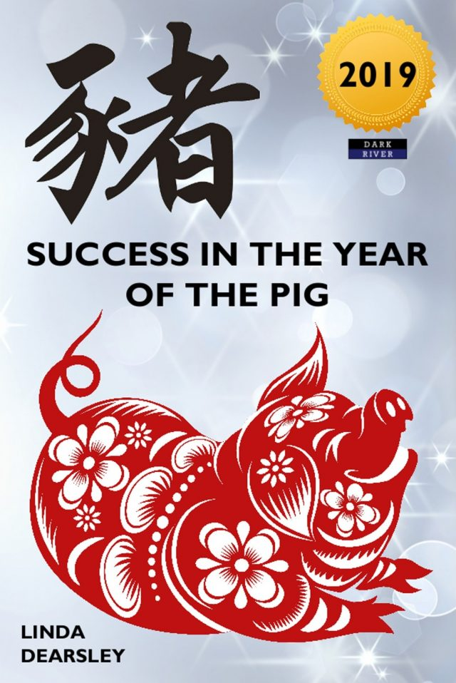 Year of the Pig Cover 2019 Chinese Horoscope